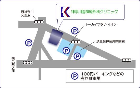 神奈川脳神経外科クリニック駐車場マップ