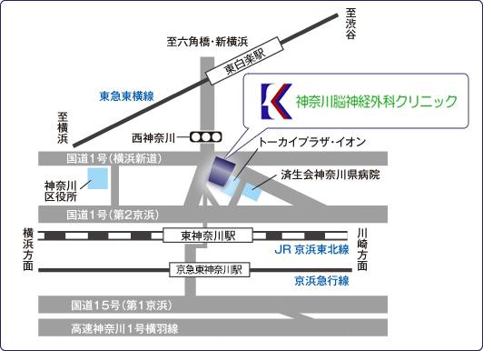 神奈川脳神経外科クリニック地図